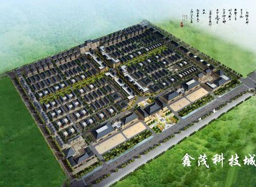 鑫茂科技城