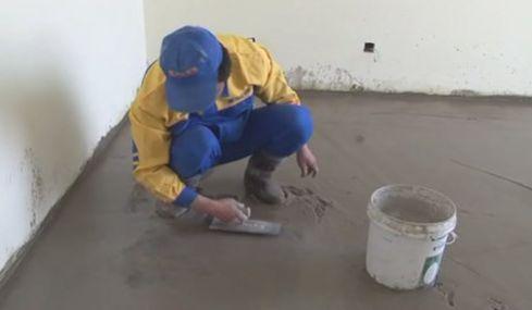 普通地面砂浆