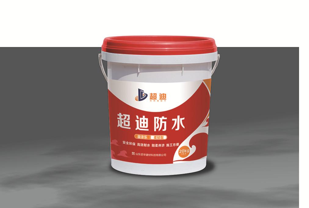 好涂乐防水灰浆(K11型)